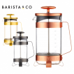 French Press Barista & Co - 8 Cup Plunge Pot - Copper w kolorach