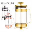 French Press Barista Co 3 Cup Plunge Pot Gold w kolorach